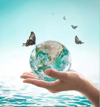 Photo illustration of Globe